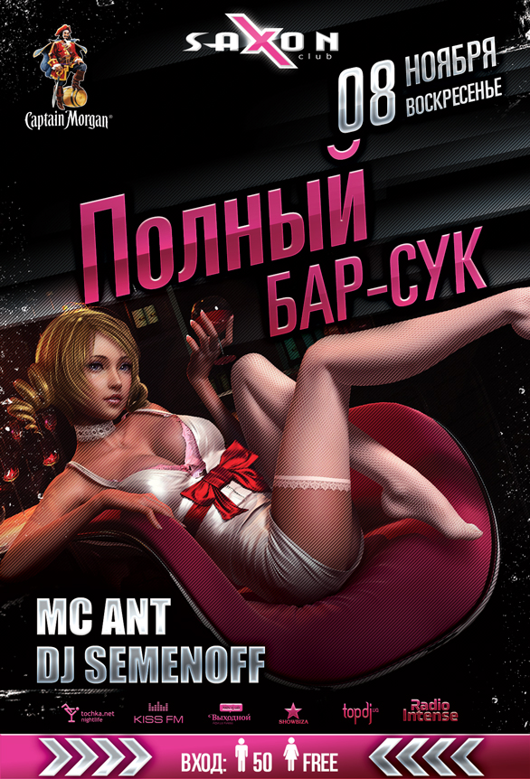 лесбийские знакомства в омске