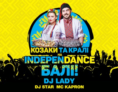 """Independance R'n'B swag!"""