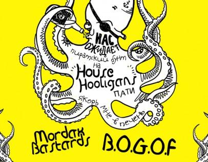 """House Hooligans. Карибский кризис"""