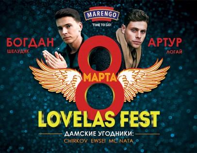 LOVELAS FEST