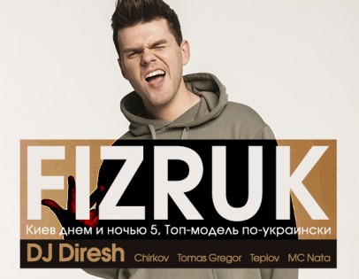 """FIZRUK"""