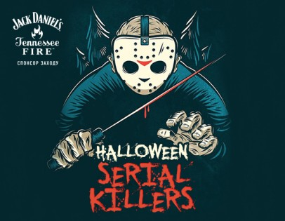Halloween. Serial Killers