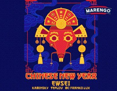 """""""Chinese New Year"""""""