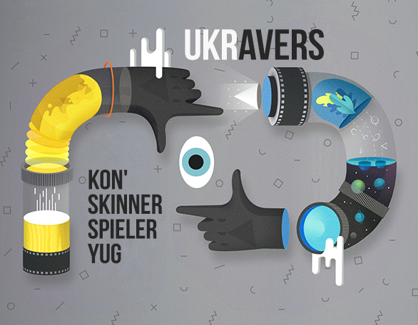 """UKRAVERS"""