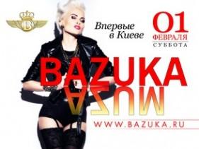 "BAZUKA ""MUZA"" - Kiev (Saxon Club), 01.02.2014"