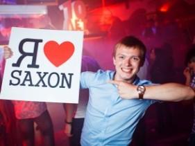 Как Саксон десятилетие справлял!