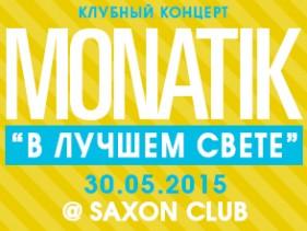 """MONATIK - """"В Лучшем Свете"""" @ Saxon Club, 30.05.2015"""