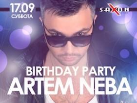 17.09.2011 Artem Neba Birthday