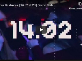 Valentine's Day - Tour De Amour - Saxon Club