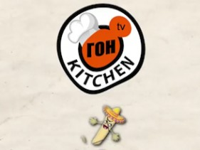 "ГОН.s Kitchen ""Burritozzz Party"" @ Saxon Club, 23.03.12"