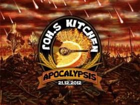 ГОН.s Kitchen - APOCALYPSIS @ Saxon Club // 21.12.2012